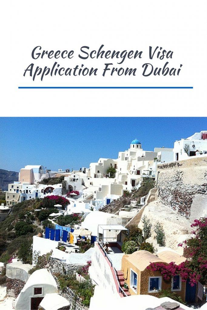 Greece Schengen Visa Application From Dubai