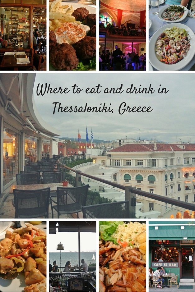 Where to eat and drink inThessaloniki, Greece (627x940)