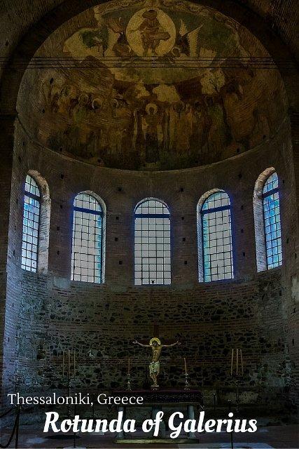 Rotunda of Galerius, Thessaloniki, Greece